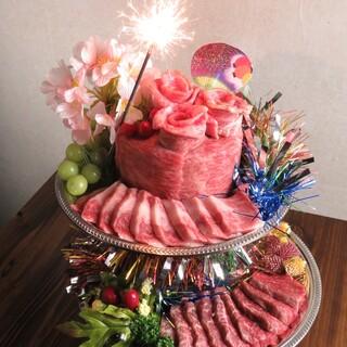 記念日に肉ケーキ♪サプライズ演出あり!!