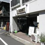 Kaikaitei - 店舗