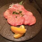 焼肉 いのうえ - 上タン塩 1980円