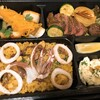 Restaurant Cinq - 料理写真: