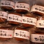 菓匠 宮雀 - 料理写真:あんこの量すごいけどしつこくなくてぺろっと食べれます◡̈⁎⋆*そして生地ふわふわでおいしい❁⃘*.゚