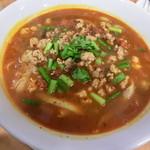 西安刀削麺 - 麻辣刀削麺