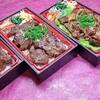 焼肉アリラン - 料理写真: