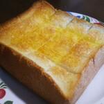 パリール - 角食