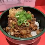 カドヤ食堂 - 黒豚めし ¥490