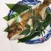 豆めし 廣田家 - 料理写真: