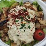 日本酒×炭火バル からんと - 照り焼きチキン丼