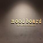 mood board -