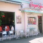 ブギーカフェ - 外     観