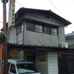 本郷食堂 -