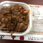 130160649 - カルビ丼
