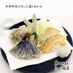 季節野菜の天ぷら盛り合わせ