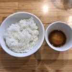 自家製麺 くろ松 -