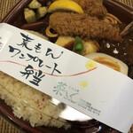 菜もん - 料理写真:菜もんワンプレート弁当