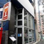 神泉 遠藤利三郎商店 - 外観