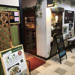 アリユメ - 店舗入口外観