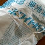 13017636 - 冷凍餃子 テイクアウト