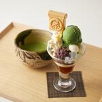 茶寮つぼ市製茶本舗 - 特選抹茶パフェとお茶セット