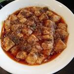 麗華 - マーボー豆腐