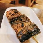 ごっつり - 銀鯖串焼き    380円