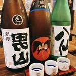 ごっつり - 利き酒セット(裏男山、じょっぱり、特別純米)  50ml×3    750円