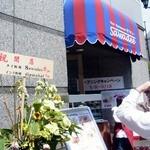 13018206 - 半蔵門駅近く