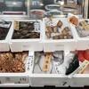 鈴木鮮魚店 - 料理写真: