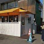 たいやき札幌柳屋 - おねーチャンとばあちゃんも並んどる