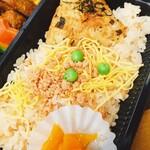 榴岡 銀杏 - 幕の内弁当、ごはんアップ!