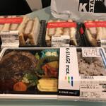ケーステージ - 料理写真:購入したもの