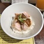塩生姜らー麺専門店 MANNISH - よだれ鶏ご飯