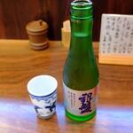 """喜久家 - """"日本酒/一合"""""""