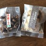 若草 - 黒糖くるみ、波照間黒糖くるみのロッシェどちらも¥180