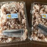 若草 - お赤飯¥490