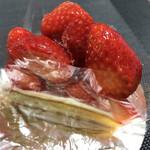 近江屋洋菓子店 - あまおうタルト