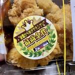 厳選地酒と本格焼酎の店 うみんちゅ - 料理写真: