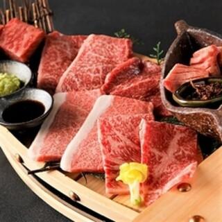 4種の薬味で、上質なお肉の新しい食べ方のご提案