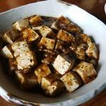 130191725 - 麻婆豆腐