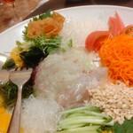 i-pinshan - 初の鯛は…美味しかった…!