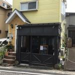 神楽坂地蔵屋 - 店舗外観