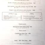 grilled beef winebar zuiji - ランチメニュー