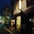 ビーボ デイリースタンド - 外観写真:あなたは~♪も~ぉ♪忘れたかしら~~♬の神田川沿いにあります