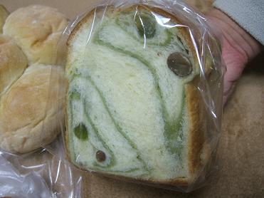 パンの家 mill