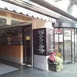 麺屋ヨコハマ -