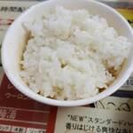 名華園料理店 - ゴハンオカワリデキルヨ!