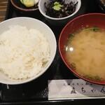 直ちゃん - ごはん(小)・味噌汁