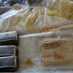 GENEI.WAGAN - 麺、濃縮スープ、チャーシューのセット