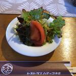 ハマッコ - 料理写真:
