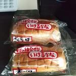 中村屋パン店 - 料理写真: