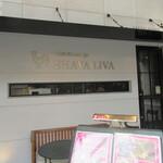 シャバ リバ - お店入口